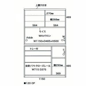 食器棚 引き戸 レンジ台 完成品 120cm幅 開梱設置|kagunoconcierge|04