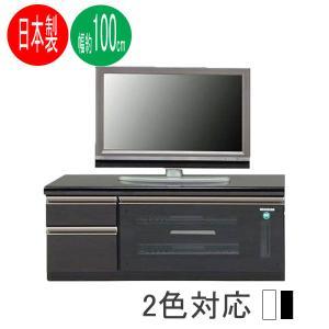 テレビボード テレビ台 国産 100cm幅 開梱設置|kagunoconcierge