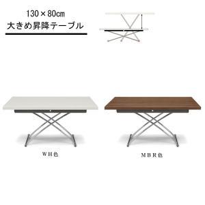 テーブル 昇降式 カラー対応4色 「プラント」 開梱設置|kagunoconcierge