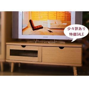 【訳ありSALE】 テレビボード テレビ台 TVボード 木製 90cm幅 primo プリモ 送料無料 完成品|kagunoconcierge