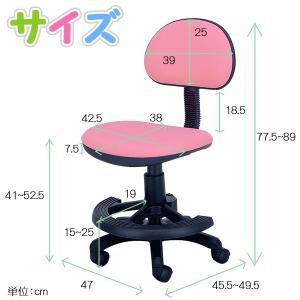 「代引不可」 学習イス 学習椅子 学習いす オフィスチェア ガス圧式 「ホップ」|kagunoconcierge|03