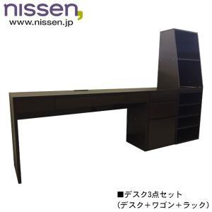 nissen ニッセン 「カンリ」 学習デスクセット 幅144cm ノックダウン 送料無料 デスク+ワゴン(キャビネット)+ラック3点セット 学習机 組立式|kagunoconcierge