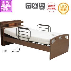 電動ベッド 1モーター サイドガード2本付 電動リクライニング HMFB-8681 JNS 開梱設置