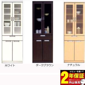 食器棚 完成品 60cm幅 「NEW-スキット」|kagunoconcierge