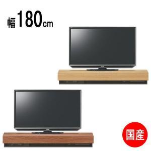 「Reyly(レイリー)」 180TVボード 180cm幅 国産 2色対応 ロータイプ TVB テレビボード テレビ台 ローボード 送料無料|kagunoconcierge
