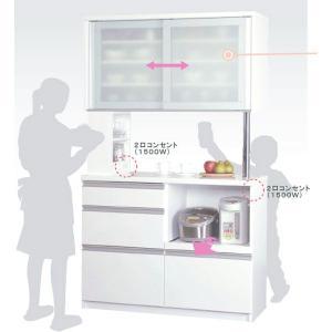 オープン 食器棚 両面 カウンター ハッチ 完成品 国産 120cm幅 「ネオン」 開梱設置|kagunoconcierge