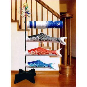 鯉のぼり 室内用 室内鯉のぼり 五月飾り 端午の節句 ジュエ...