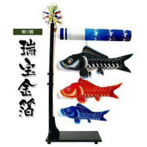 鯉のぼり 室内用 室内鯉のぼり 五月飾り 端午の節句 室内飾...