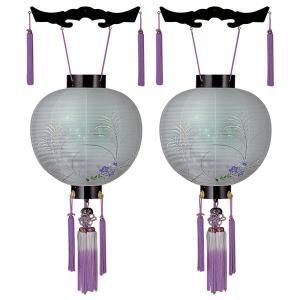 盆提灯 御殿丸 絹張特三丸 黒塗二重絵ホタル袋 ともしび球仕様 風鎮付 一対入り 電気式