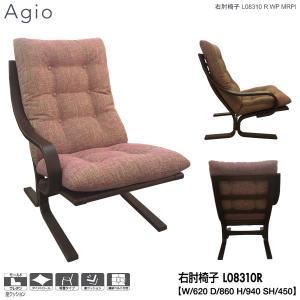 L08310R 冨士ファニチア (富士ファニチャー) 受注生産品 Agio 右肘椅子 1P椅子 国産...