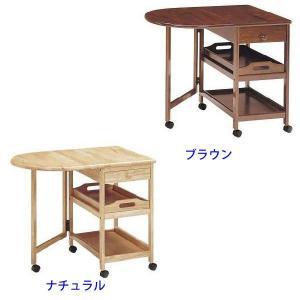キッチンワゴン 木製テーブル付きワゴン 折りたたみ 「KW-415」|kagunoconcierge