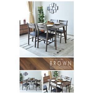 ダイニングテーブル 5点セット 幅120 木製...の詳細画像1
