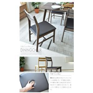 ダイニングテーブル 5点セット 幅120 木製...の詳細画像3