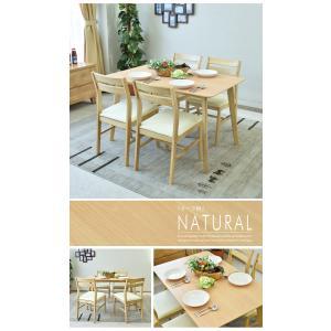 ダイニングテーブル 5点セット 幅120 木製...の詳細画像5