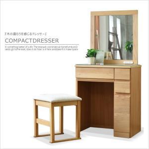 ドレッサー スツール付 木製 アルダー オイル塗装 鏡 鏡台 ミラー ミラー台 化粧台|kagunomori