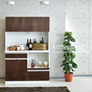 食器棚 完成品 レンジ台 オープンボード 幅120cm 日本製  レンジボード|kagunomori