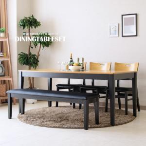 ダイニングテーブルセット 幅170 5点セット 木製 ダイニングテーブル kagunomori