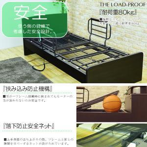 電動ベッド リクライニングベッド 本体 シングルサイズ 一人用 介護ベッド 介護用ベッド|kagunomori|04