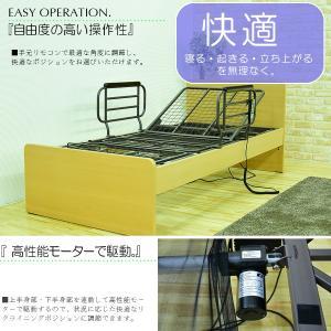 電動ベッド リクライニングベッド 本体 シングルサイズ 一人用 介護ベッド 介護用ベッド|kagunomori|06