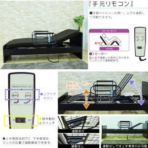 電動ベッド リクライニングベッド 本体 シングルサイズ 一人用 介護ベッド 介護用ベッド|kagunomori|07