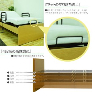 電動ベッド リクライニングベッド 本体 シングルサイズ 一人用 介護ベッド 介護用ベッド|kagunomori|08