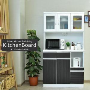 食器棚 完成品 オープンボード スリム 幅100cm 日本製 レンジ台|kagunomori
