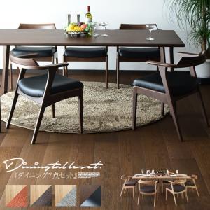ダイニングテーブル 北欧風のテイストでおしゃれなダイニングセットです。 【商品コード:dm-084】...