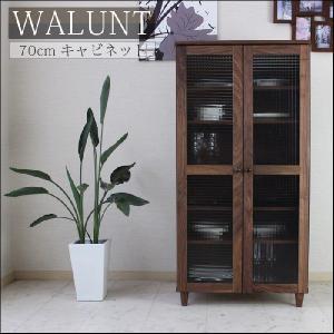 食器棚 カップボード 幅70 ウォールナット 無垢 フリーボード|kagunomori