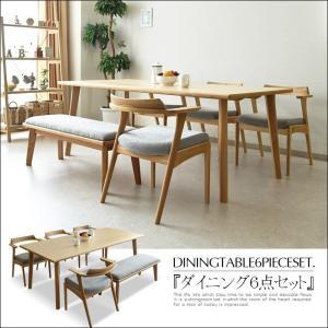 【商品コード:dm-231】 ■材質 ■テーブル:天板/ホワイトオークツキ板  ■椅子:フレーム/ホ...