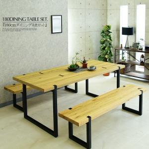 【et-085】 ■材質 ・オーク無垢 ・スチール粉体塗装  ■サイズ(cm) ・テーブル:幅180...