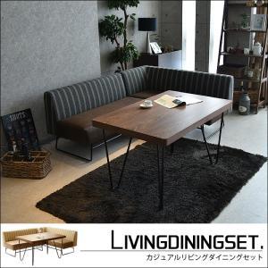 【商品コード:grt-026】 ■材質 テーブル:ウォールナット突板・スチール・MDF・ウレタン塗装...