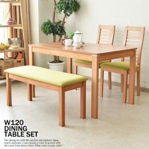 ダイニングテーブルセット  4人用 ベンチ 北欧 カフェ 4点の写真