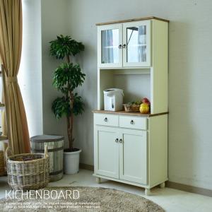食器棚 幅78 カントリー 無垢 木製 オープンボード キッチン収納|kagunomori