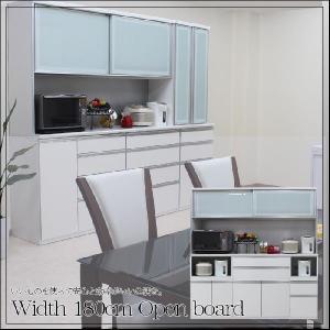 食器棚 幅180cm ロータイプ キッチン収納 レンジ台 エコ家具
