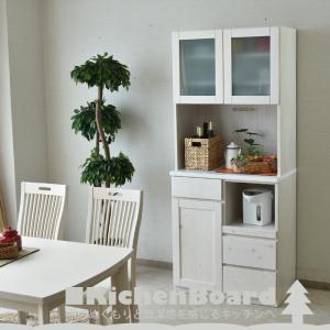 食器棚 キッチンボード 幅80 完成品 木製品 無垢 カップボード|kagunomori