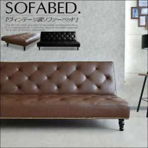 ブラウン ブラック ソファーベッド 3人用 ベッドの写真