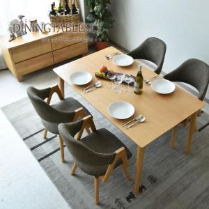 ダイニングテーブルセット 4人用 幅135 北欧 ナチュラル 回転