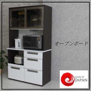 食器棚 日本製 完成品 モダン 人気 レンジ台 白 ホワイト|kagunomori