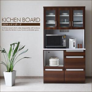 食器棚 日本製 オープンボード 幅100cm キッチンボード レンジ台|kagunomori