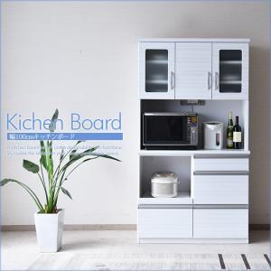 食器棚 日本製 オープンボード 幅100cm キッチンボード ホワイト レンジ台|kagunomori