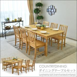 【商品コード:okw-010】 ■材質 ・パイン無垢材 ・オイル塗装(天板) ■サイズ ・テーブル:...