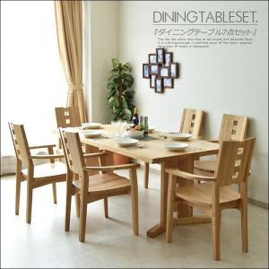 【商品コード:sin-082】 ■材質 ・テーブル:タモ無垢+4mmタモ単板 ・チェアー:タモ無垢 ...