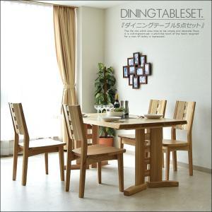 【商品コード:sin-090】 ■材質 ・テーブル:タモ無垢+4mmタモ単板 ・チェアー:タモ無垢 ...