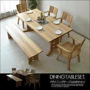 【商品コード:sin-102】 ■材質 ・テーブル:タモ無垢+4mmタモ単板 ・チェアー:タモ無垢 ...