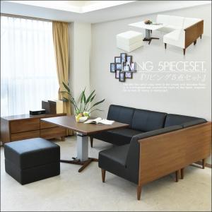 【商品コード:skc-066】 ■材質 ●ソファー ・PVCソフトレザー/合板/ウレタン塗装 ・ウレ...