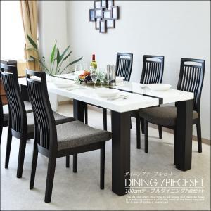 【商品コード:skc-077】 ■材質 ■テーブル/MDF/UV光沢塗装  ■チェアー/ラバーウッド...