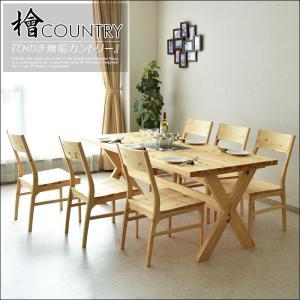 【商品コード:skc-101】 ■材質 ・テーブル:ヒノキ無垢/セラウッド塗装 ・チェアー:ヒノキ無...