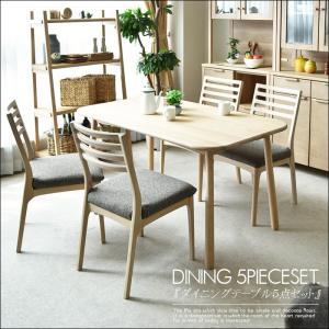 【商品コード:skc-362】 ■材質 ・テーブル:ホワイトオーク:無垢/ウレタン塗装 ・チェアー:...