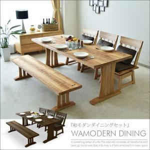 ダイニングテーブルセット 6人用 和モダン ダイニングセット ダイニング5点セット kagunomori