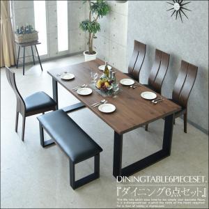 【商品コード:ski-808】 ■材質 ・テーブル:ウォールナット無垢+アカシア無垢 ・ウレタン塗装...